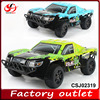 2.4Ghz Nitro 4WD short course 1 8 scale rc cars RC petrol remote control truck