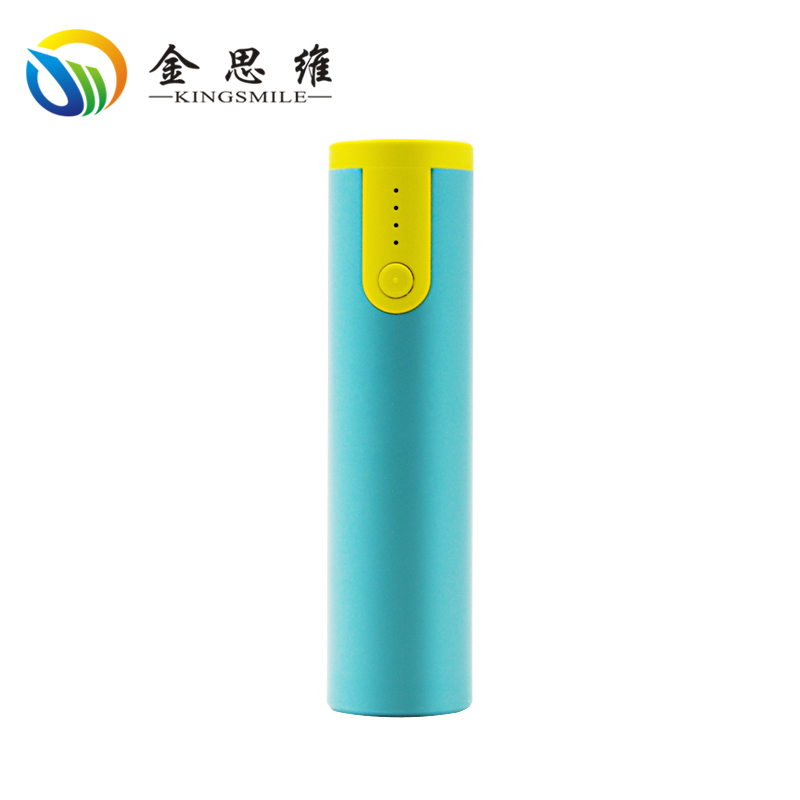 wholesale Mini solar power bank 2600mAh power bank battery charger