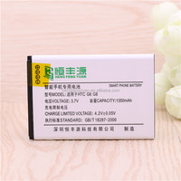 Mobile Phone Battery G16/G8/1300mAh For HTC legend G6 wildfire G8 1500mah rechargeable battery