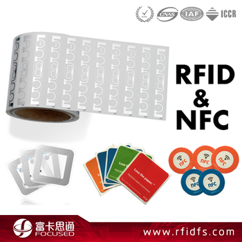 Experienced vendor high quality rfid library book label rfid sticker in roll
