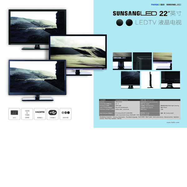 22 inch LCD <strong>TV</strong>//12 Volt DC/lcd pc monitor/Cheap Chinese <strong>tv</strong> <strong>sets</strong>/DVB-T/VGA LCD <strong>TV</strong>//12 Volt DC/lcd pc monitor/Cheap Chinese <strong>tv</strong> <strong>set</strong>