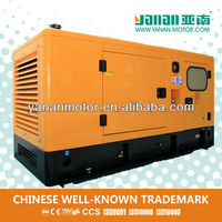 Yanan Soundproof Price Diesel Generator 15kva With Yanmar Engine