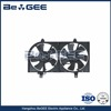 Car AC Condenser Fan For Maxima 02-03 OE # 21481-6M100 / 21481-5Y720