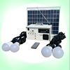 Portable rechargeable high powerful energy solar system for small house