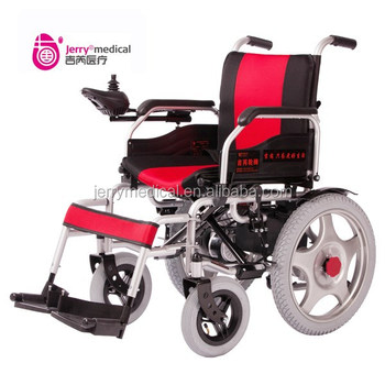 Useful electric wheelchair scooter