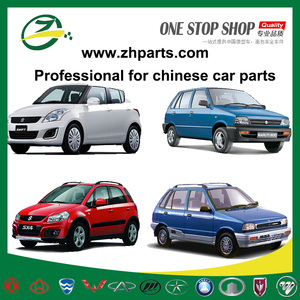 Car Door Lock Suzuki, Car Door Lock Suzuki Suppliers and