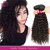 /product-detail/free-part-middle-part-three-part-kinky-curly-lace-closure-4x4-brazilian-virgin-hair-lace-closure-with-baby-hair-60294144559.html