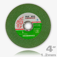 4 inch 1.2mm green 2 net sa cutting disc for inox