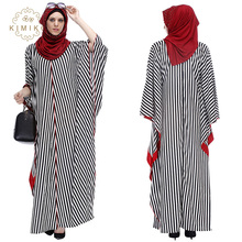 Robe caftan Manches Longues <span class=keywords><strong>Abaya</strong></span> Noir Et Blanc À Rayures Maxi Robe Musulmane