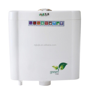 JJ026 best price plastic flush toilet water tank