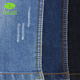 Hot selling men jeans denim cargo fabric for pants with low price
