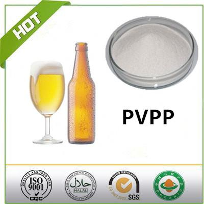 USP standard PVPP/crospovidone chemical products
