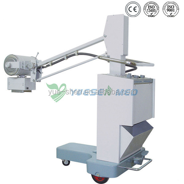 Easy install and operate 2016 hot sale YSX50M LED display 50mA mobile x-ray machine