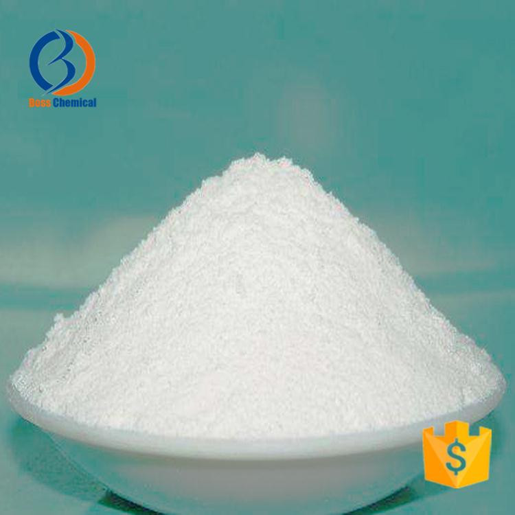 reatine phosphate with high quality CAS: 67-07-2 C