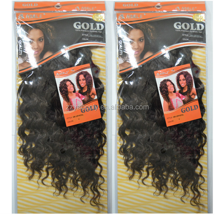 new styles 14inch jerry curly synthetic hair weave crochet twist braid afro curl hair bundles