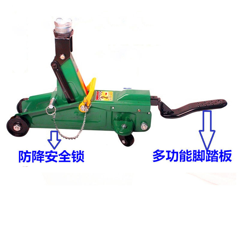 2 Ton Horizontal Floor Jack With Pedal And Anti Drop Lock