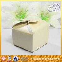 Contemporary Design Chocolate Color 2 Pieces Gift Box