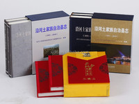book set with slipcase printing
