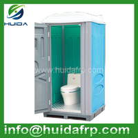 2015 new!! Rotomolding plastic portable removable mobile toilet portable
