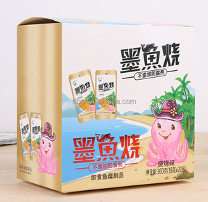 environmental food package box folding paper printing taco yaki box ,custom snack box