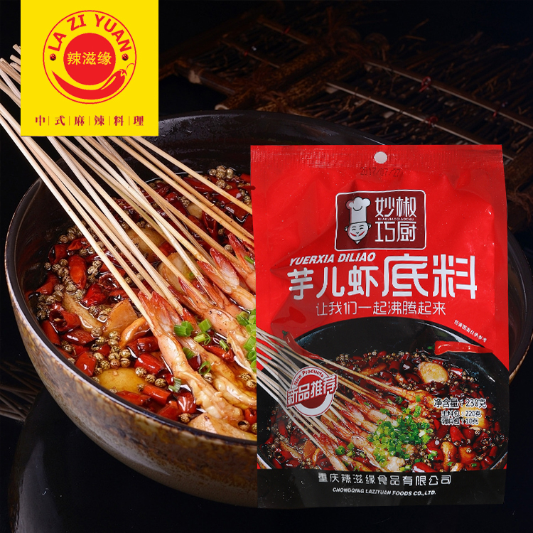 Wholesale china famous brand cheap flavoring hot red chili shrimp sauce