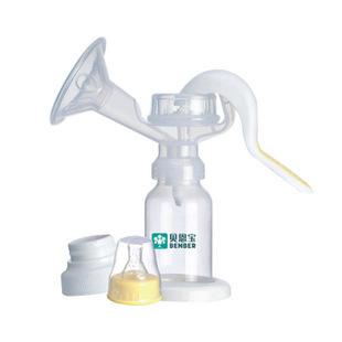 Младенцы продукты руководство грудь насос дояр всасывания большого уход поставки 2 анти-переполнение грудь площадку грудь насос