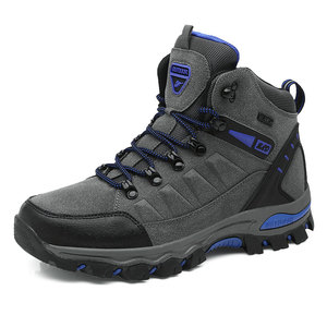 Mens best casual shoes lightweight waterproof hiking boots