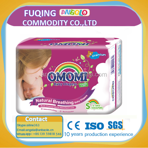High quality breathable sleepy baby diapers disposable cheap diaper factory