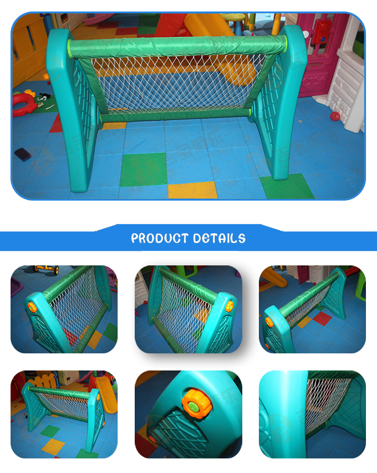 Factory wholesale simple plastic baby football frame