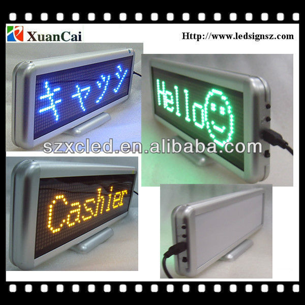 Rechargeable P4-1664B LED digital boards
