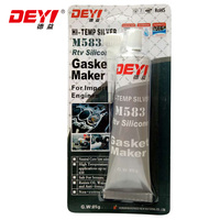 DY-M583 gasket maker sealant adhesive with blister card package