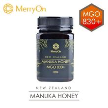 MerryOn tree caramel creamy New Zealand clover manuka honey