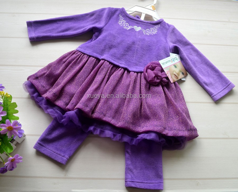 New arrival purple color baby boy dress clothes