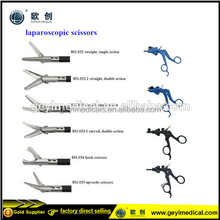 GEYI 5MM Reusable laparoscopic Instruments for Surgery