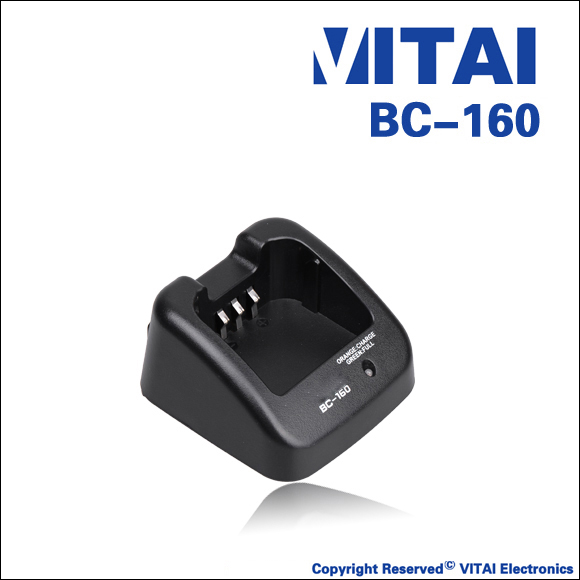 VITAI BC-160 Fm Transmitter Charger for IC-F34G/F44G series, Desktop Charger For Li-ion Battery
