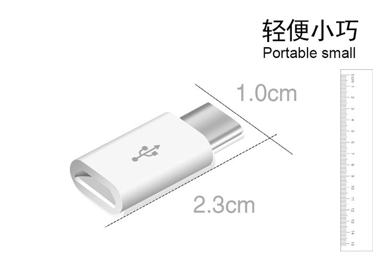 New Micro to type-c adapter V8 Android to USB 3.1 mobile phone data cable charging port conversion head