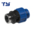 Low Price Durable In Use Female Adapter PP Compression Fitting Female Coupling