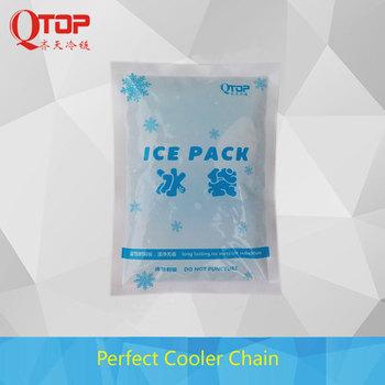 Medicine Storage Fresh Ice Bag Pack Hot Cold Gel Medical