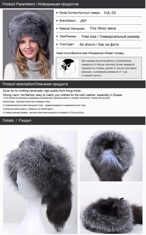 c3dfe0a5976 Real Fox Winter Hats For Women Winter Luxury Fur Genuine Fur Trapper fox  fur tail Hat Caps Russian Style Hat Bombers