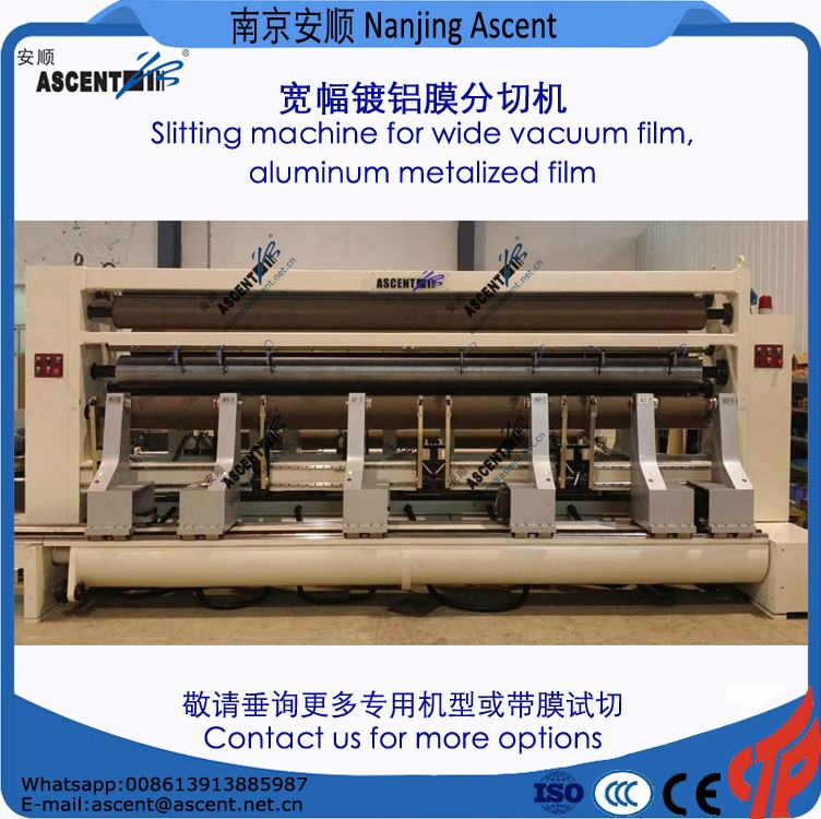 Aluminum film jumbo roll slitting machine