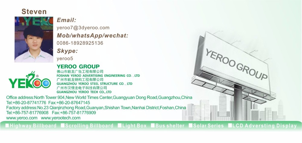 product-YEROO-other outdoor street furniture solar bus stop shelter with led advertising light box-i-6