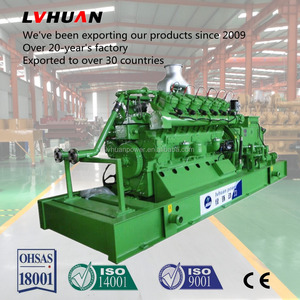electric gas engine power plant for biogas generator 1 mw