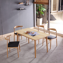 New design luxury teak dining room furniture wooden dining table and wood chair with leather E4011