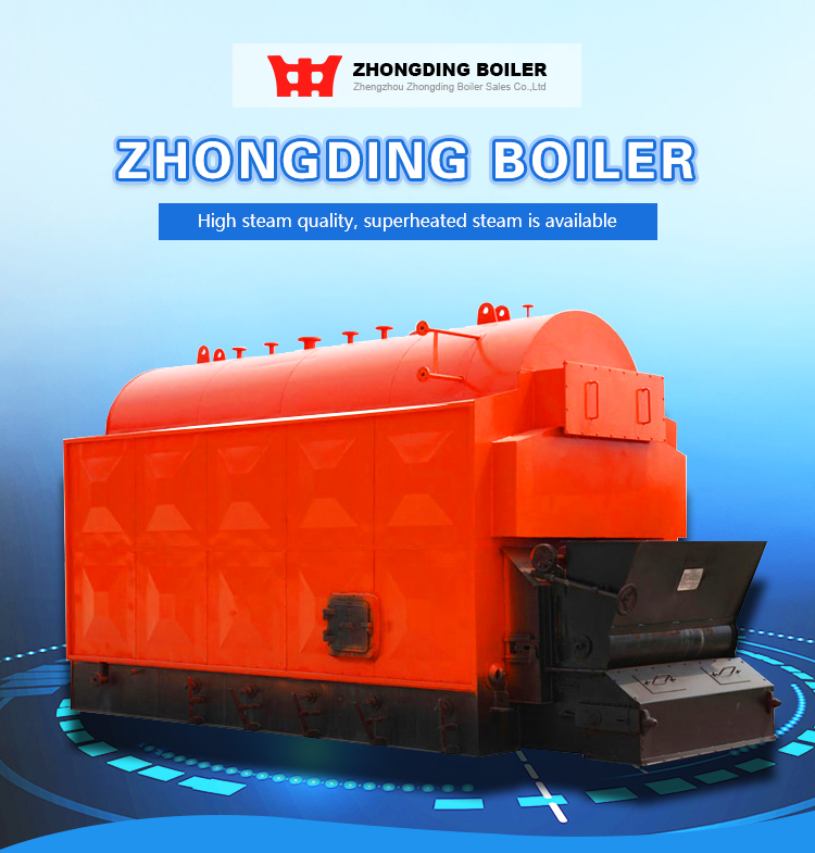 Chain grate stoker rice mill boiler machinery 1-20 ton/h