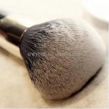 super big cosmetic brush