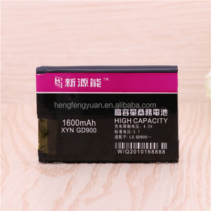 Product li-ion battery 3.7v 1000ma for South Korea Design GD900 IP-520N BL40 GW505 battery mobile phone accessories factory