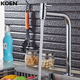 Deck Mounted Kitchen Dishwasher Sink Water Mixer Taps Faucet