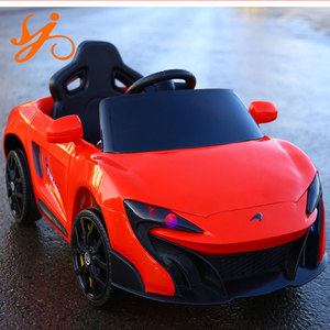 2018 best price electric car for kids with remote control/ car electric kids for children driving/ kids electric car ride import
