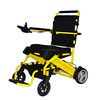 Folding electric wheelchair battery removable