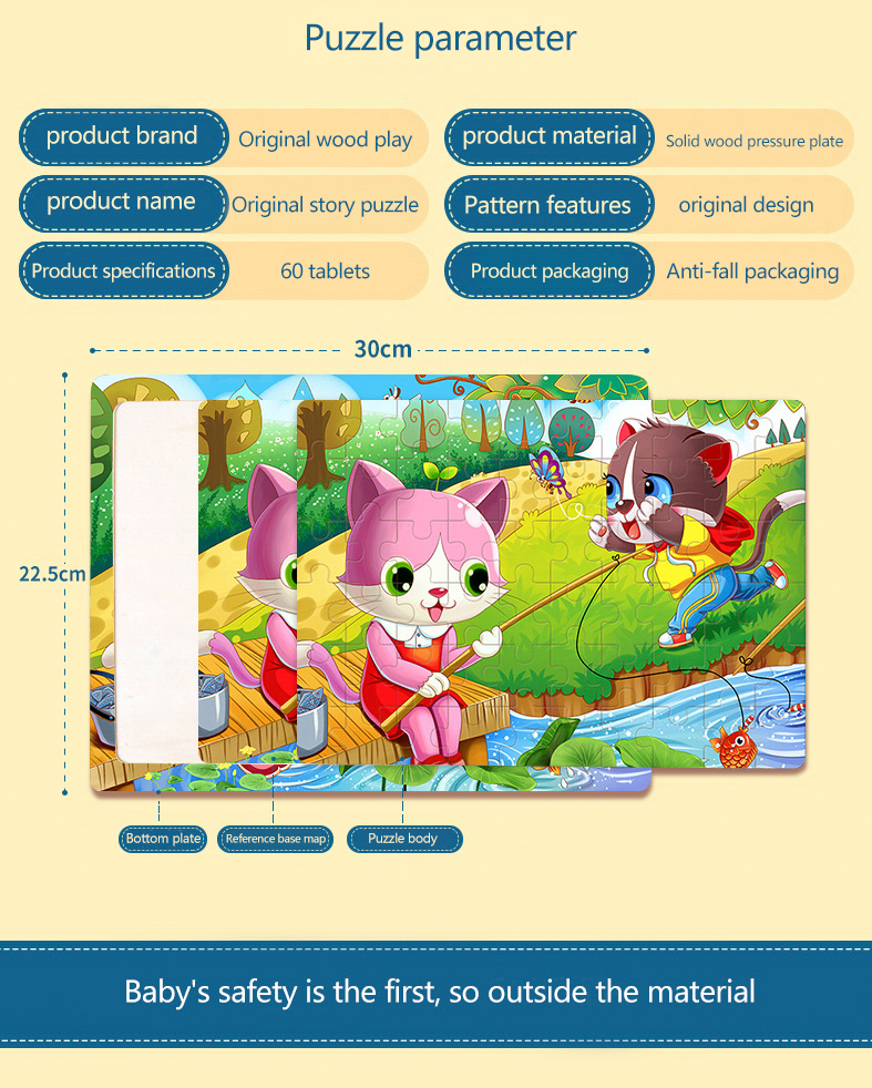 Handcraft Manufacturer Customized 60 Tablets Wooden Educational Kids Toy Jigsaw Puzzle set